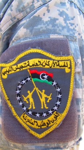 AmazingLibya05