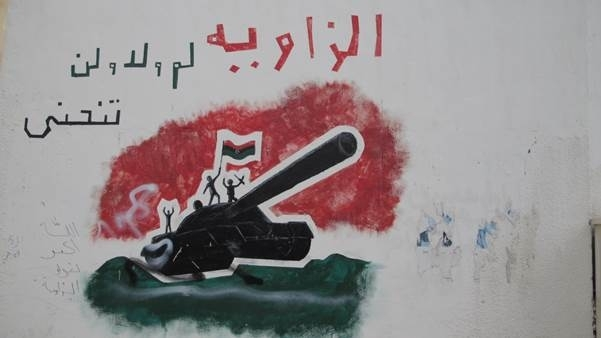 AmazingLibya06