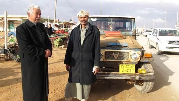 AmazingLibya38
