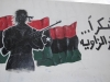 AmazingLibya08