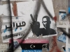 AmazingLibya17