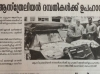 oman_news-article